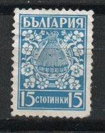 Ref: 1394. Bulgaria. 1940. Abeja Y Flores. - 1909-45 Reino