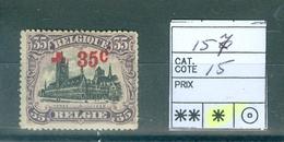 157 X Côte 15.00€ - 1918 Croix-Rouge