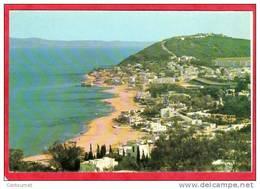CPSM TUNISIE GAMMARTH La Plage  * Format CPM - Tunisia