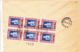 Lituanie - Lettre Recom De 1933 - Oblit Birzai - Exp Vers Kaunas - Mère Et Enfant - Lituanie