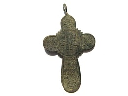 Ancient Copper Cross 19 Century - Archaeology
