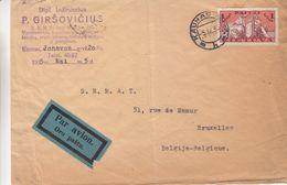 Lituanie - Lettre De 1935 - Oblit Kaunas - Exp Vers Bruxelles - Cachet De Berlin - Bouclier - épée - - Lituanie