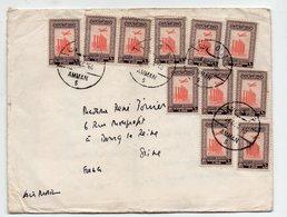 Jordanie  : Lettre  Avec 11 Fois Le Même Timbre  1960?  (PPP18314) - Jordanien