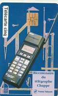 Rare Carte Téléphonique Petit Tirage Bicentenaire Du Télégraphe Chappe 35 000 Ex - France