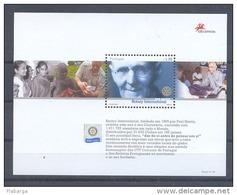 Año 2005 Hoja Nº 216 Centenario Rotary  (Nueva) - Hojas Bloque
