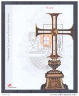 Año 2005 Hoja Nº 218 Patrimonio Cultural  (Nueva) - Hojas Bloque