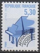 FRANCE  N°222a__ DENT 12x12 1/4__NEUF**VOIR SCAN - 1989-....