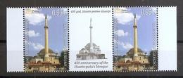 MONTENEGRO 2019,450th Anniversary Of HUSEIN PAŠA MOSQUE,RELIGION,VIGNETTE,,,MNH - Montenegro