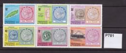 Trinidad & Tobago. 1979 Tobago Stamp Centenary MS (MNH) - Trinidad & Tobago (1962-...)