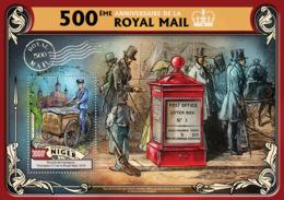 Niger 2016  Royal Mail , Post Office Box ,postman - Niger (1960-...)