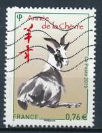 France - Année De La Chèvre YT 4926 Obl. Ondulations - France