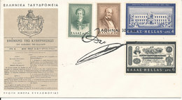 Greece FDC 20-3-1966 National Bank Of Greece Complete With Cachet - FDC