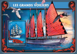 Niger 2016 Tall Ships - Niger (1960-...)