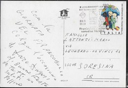 ANNULLO SPECIALE - MACERATA - 25.11.1979 - PREMIAZIONE VINCITORI GIORNATA FILATELICA - SU CARTOLINA SALUTI DA MACERATA - Giornata Del Francobollo
