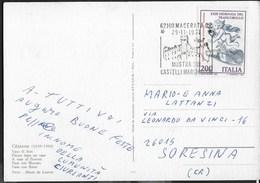 ANNULLO SPECIALE - MACERATA - 29.11.1981 - MOSTRA SUI CASTELLI MARCHIGIANI - SU CARTOLINA CEZANNE - VASO DI FIORI - Philatelic Exhibitions