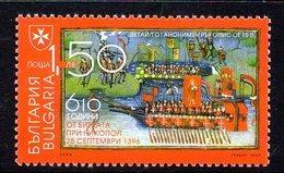 Bulgarie Bulgaria 4093 Ordre De Malte, SMOM - Malte (Ordre De)