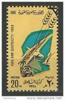 F6561- Stamp MNH Egypt- 1968- SC. 731- Aswan Hydroelectric Station - Egypt