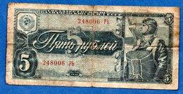 Russie  - 5 Roubles 1938    - Pick # 215    - état  B+ - Russie