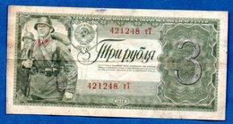 Russie  - 3 Roubles 1938    - Pick # 213    - état  B+   -  écriture Au Dos - Russie