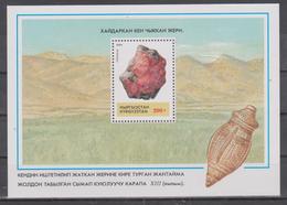 Kirgisien 1994. Block 5 Fluorit Mit Zinnabarit Postfrisch (xx/MNH) - Minerals