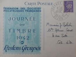 R1947/137 - 1942 - PETAIN - N°509 Sur CP 1er Jour - France