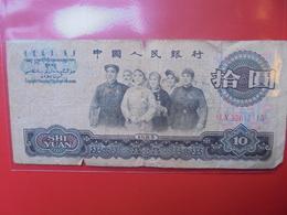 CHINE 10 YUAN 1965 CIRCULER - Chine