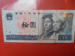 CHINE 10 YUAN 1980 CIRCULER - Chine