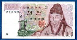 Corée Du Sud  - 1000 Won   - Pick # 47    - état  TTB   - - Korea, South