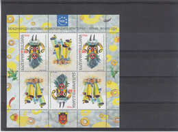 Bulgaria / Sheet - Timbres