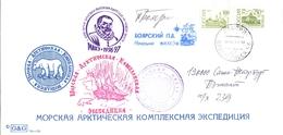 RUSSIA  URSS 1996  MAXI COVER POLAR MISSION  (FEB190023) - Preservare Le Regioni Polari E Ghiacciai