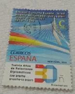 ESPAGNE SPANIEN SPAIN ESPAÑA 2016 WITH CONJUNTA CON ISRAEL USED ED 5053 MI 5065 YT 4770 SC 4120 - 2011-... Afgestempeld
