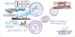 RUSSIA  URSS 1996  MAXI COVER POLAR MISSION  (FEB190025) - Polar Explorers & Famous People