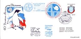 RUSSIA  URSS 1996  MAXI COVER POLAR MISSION  (FEB190027) - Polar Explorers & Famous People