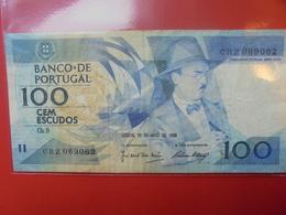 PORTUGAL 100 ESCUDOS 1988  CIRCULER - Portugal