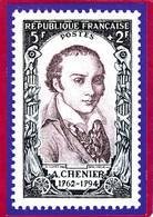 CPM  Carte Représentant Timbre 5F + 2F  République Française  CHENIER   Dessinateur SUVEE ( F1 - Stamps (pictures)
