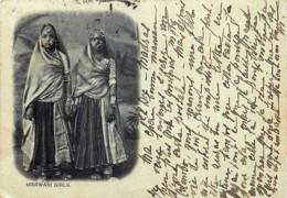 Inde - Kolkata (Calcutta) - Marwari Girls - India