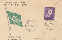 EGITTO /  Busta Primo Giorno _ 1958 - Egitto