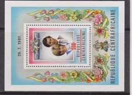 Rep. Centrafricaine Diana Set MNH - Central African Republic