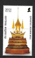 THAILANDE 2007 JOYAUX DU ROYAUME YVERT N°2451 NEUF MNH** - Thaïlande