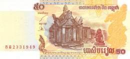 50 Riels Banknote Kambodscha UNC 2002 - Cambodia