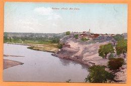 Sullana Peru 1907 Postcard - Peru