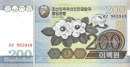 200 Wong Nordkorea 2005 - Korea (Nord-)