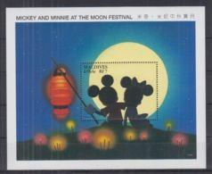 Z646. Maldives - MNH - Cartoons - Disney's - Moon Festival - Disney