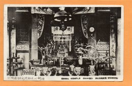 Penang Malaysia Old Real Photo Postcard - Malaysia