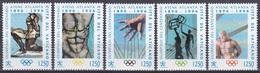 Vatikan Vatican 1996 Sport Spiele Olympia Olympics IOC Atlanta Kunst Arts Gemälde Paintings Guiotto, Mi. 1174-8 ** - Ungebraucht