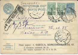 PC STATIONERY, ENTIER POSTAL, RUSSIA / USSR - 1939 Odessa - 1923-1991 USSR