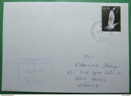 2018 KOSOVO-Serbia Priority Airmail LETTER Sent From ELEZ HAN To KUKES, Stamp: SPRING OF RIVER Seal: ELEZ HAN, KUKES - Kosovo