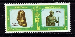 Egypt 804 MNH 1969 Issue - Egypt