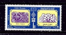 Egypt 805 MNH 1969 Issue - Egypt