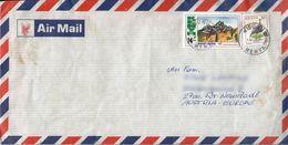 BM571 Kenya Long Envelope Air Mail, Kenya - Austria 1992, Poststempel Kisumu - Kenya (1963-...)
